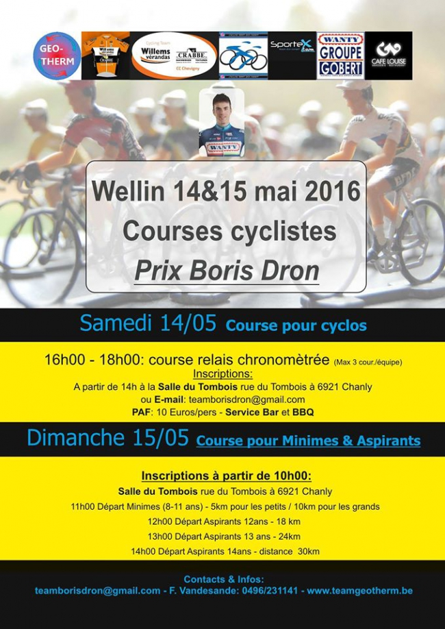 chanly courses cyclistes.jpg